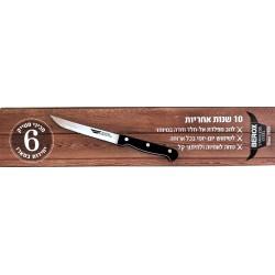 6 סכיני סטייק משוננות BEROX